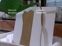 Видео о продукции